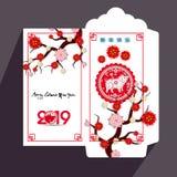 Flache Ikone des roten Umschlags des Chinesischen Neujahrsfests, Jahr des Schweins 2019 stockfotografie