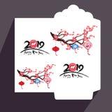 Flache Ikone des roten Umschlags des Chinesischen Neujahrsfests, Jahr des Schweins 2019 stockbilder