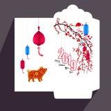 Flache Ikone des roten Umschlags des Chinesischen Neujahrsfests, Jahr des Schweins 2019 lizenzfreies stockfoto