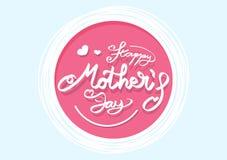 Flacher Entwurf der glücklichen Muttertagkartenlogo-Fahnen, Kalligraphiebandart, weiße Herzkonfettis verzieren romantisches Plaka stock abbildung