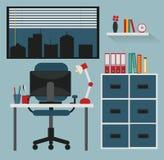 Flaches Design - Arbeitsplatz lizenzfreie abbildung