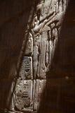 Flachrelief von pharaons Stockbild