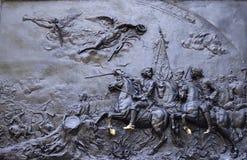 Flachrelieffragment auf einem Monument zu Peter I Lizenzfreie Stockbilder