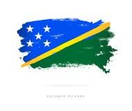 flag ösolomon royaltyfri illustrationer