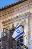 flag Израиль Стоковая Фотография