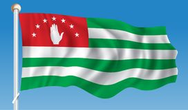 Flag of Abkhazia. Vector illustration Stock Illustration