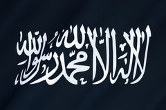 Flag of Al-Qaeda - The Islamic Creed - Shahada Stock Photography