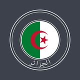 Flag of Algeria. Round Label with Country Name for Unique National Goods. Vector. Isolated. Name of Country in Arabic royalty free illustration