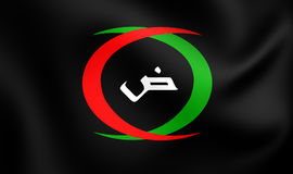 Flag of the Arab Nationalist Guard. 3D Flag of the Arab Nationalist Guard. Close Up Stock Photography