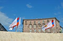 Flag of Armenia and Yerevan city Royalty Free Stock Photography