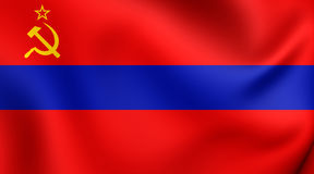Flag of Armenian Soviet Socialist Republic Royalty Free Stock Images