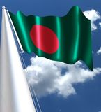 The flag of Bangladesh was adopted on January 17, 1972 and is very similar to the Japanese flag. Except for the green background. Originally, a flag with a royalty free stock photos