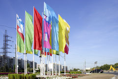 Flag banners on poles Royalty Free Stock Photo