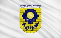 Flag of Beit Shemesh, Israel. Flag of Beit Shemesh is a city in Israel. 3d illustration stock illustration