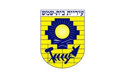 Flag of Beit Shemesh, Israel. Flag of Beit Shemesh is a city in Israel royalty free illustration