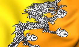 Flag of Bhutan Royalty Free Stock Photos