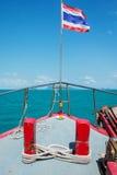 Flag on the boat tour ,Koh Samui Surat Thani Royalty Free Stock Photo