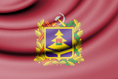 Flag of Bryansk oblast, Russia. Stock Photography