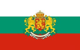 Flag of Bulgaria. Officially the Republic of Bulgaria is a country in southeastern Europe stock images