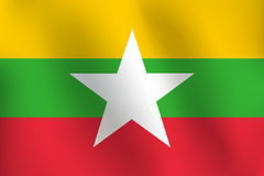 Flag of Burma - Vector Illustration. Flag of Burma or Myanmar with a little Waving, Shading & Flag Colors separated layers - Vector Illustration Stock Image