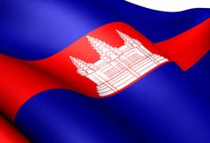 Flag of Cambodia Stock Photos