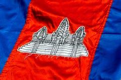 Flag of Cambodia. Stock Photo