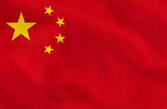 Flag of China. Chinese waving flag (background or wallpaper Stock Photo