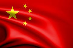 Flag of China. 3d Rendered Flag of China vector illustration