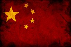 Flag of China Royalty Free Stock Photo