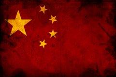 Flag of China Royalty Free Stock Photo