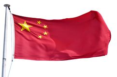 Flag of China isolated on a white background. Copy space stock photos