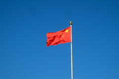 Flag of China on the mast in Tiananmen Square in Beijing Royalty Free Stock Images
