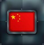 Flag on China on metalic background Royalty Free Stock Photo