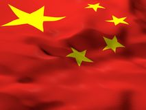 Flag of China, PRC. 3d beautiful Flag of China, PRC Royalty Free Stock Images