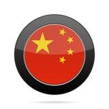 Flag of China. Shiny black round button. Royalty Free Stock Image
