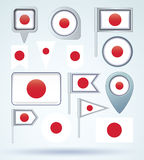 Flag collection of Japan, vector illustration. Royalty Free Stock Image