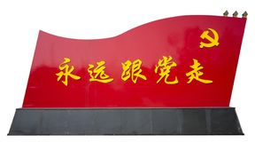 Flag of Communist Party of China stock photo