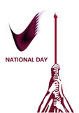 Flag design illustration vector , Qatar National Day logo Stock Images