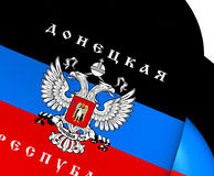 Flag of Donetsk People`s Republic Royalty Free Stock Image