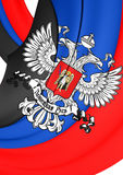 Flag of the Donetsk People`s Republic Stock Photography