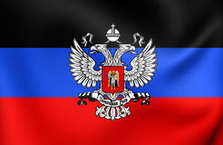 Flag of Donetsk People`s Republic Royalty Free Stock Images