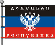Flag of Donetsk People's Republic Stock Images