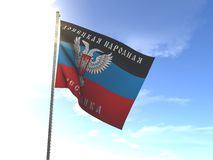 Flag Of Donetsk Republic, DNR. National symbol Royalty Free Stock Images