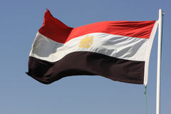 Flag of Egypt Stock Photo