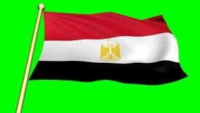 Flag of Egypt, Africa