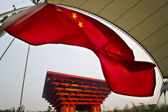 Flag in front of the China Pavilion Stock Images