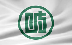 Flag of Gifu - Japan stock photo