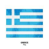 Flag grunge-16 Stock Image
