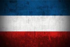 flag grunge yugoslavia Απεικόνιση αποθεμάτων