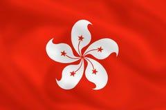 Flag of Hong-Kong. Hong-Kong waving flag (background or wallpaper Royalty Free Stock Images